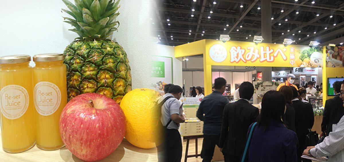 市販の100%ジュースより美味しいビセットジュース「ミックス」発売中! | 翔栄クリエイト